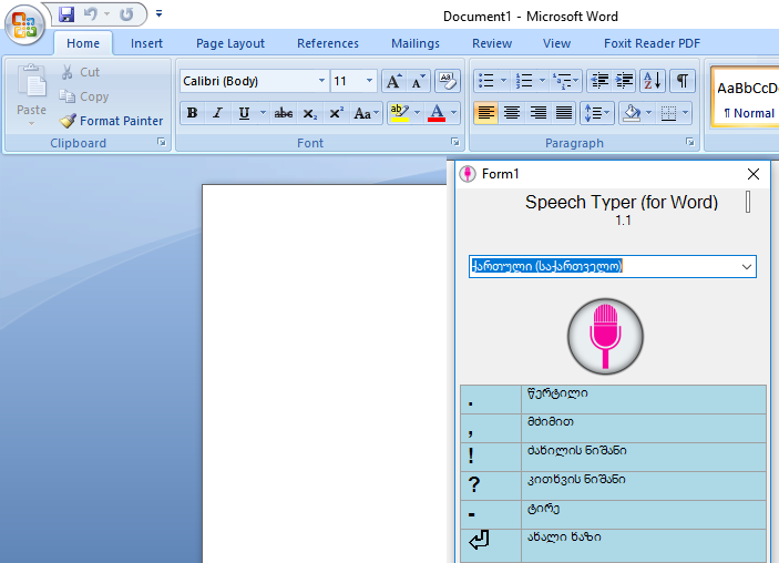 Speech-Typer for Microsoft Word (Speech-to-Text from microphone)